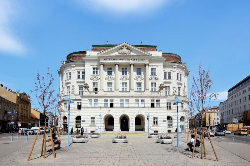 Investition in 1210 Wien. Weil die Details zählen /  / 1210Wien / Bild 3